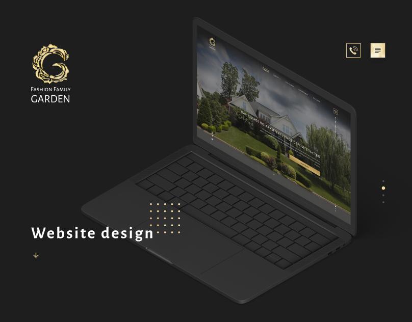 Luxury-дизайн сайта для ландшафтной студии