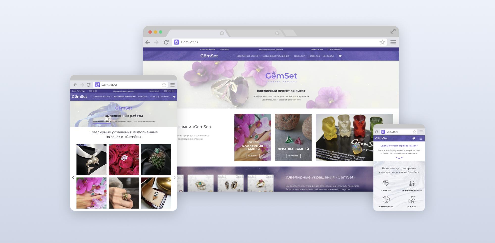 Сайт и айдентика для ювелирного проекта