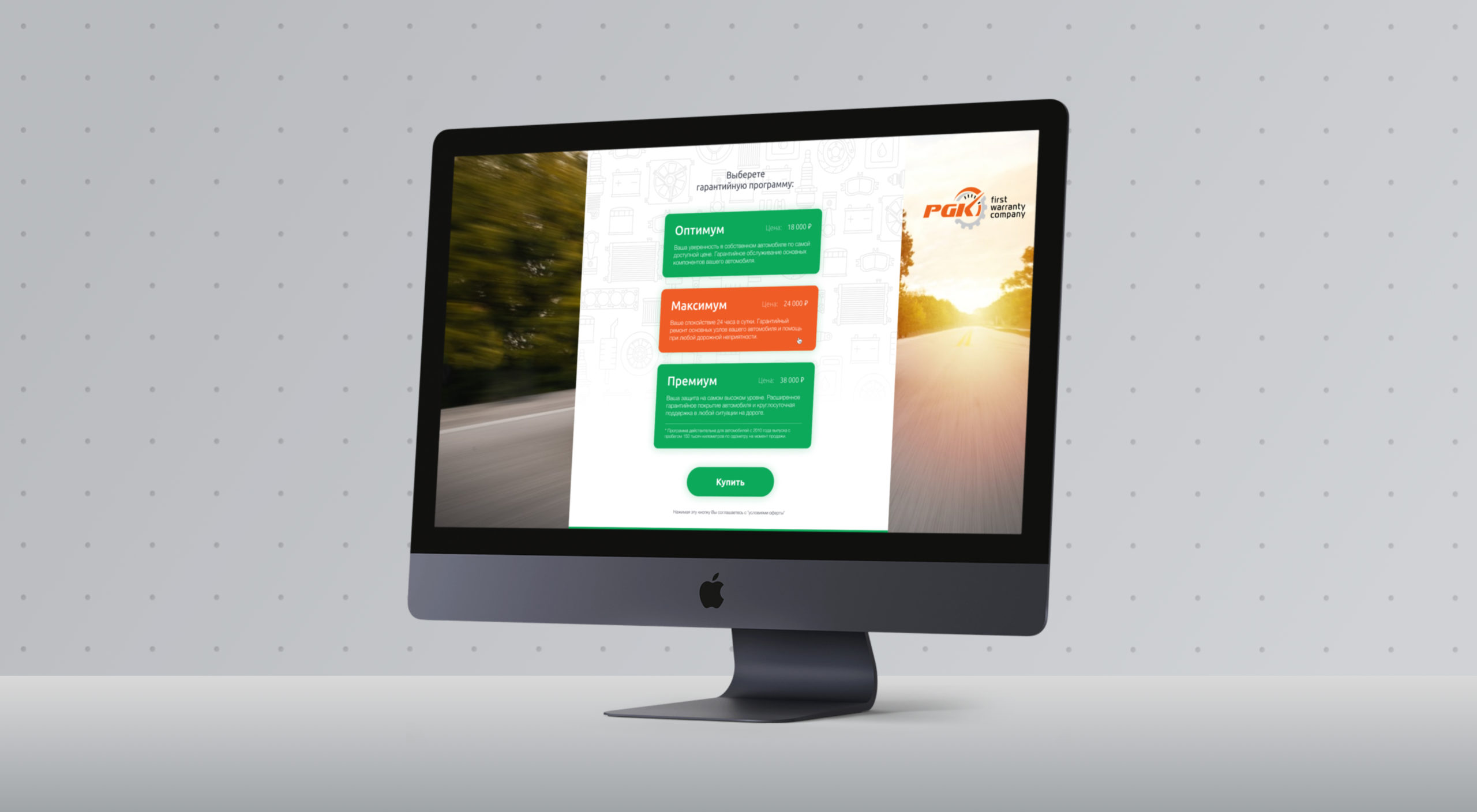 Дизайн сайта для гарантийной компании